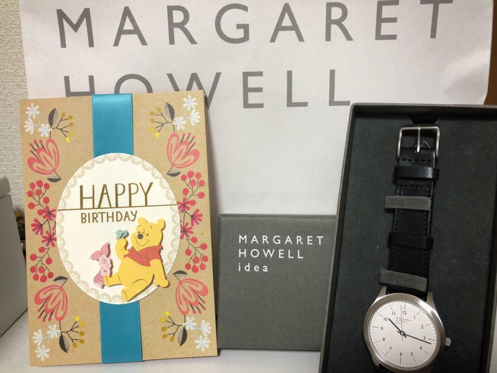 誕生日にあげた時計