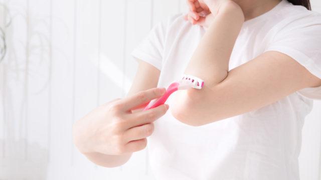 肘の腕毛を処理する女性